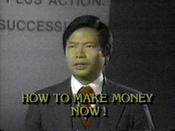 money-now